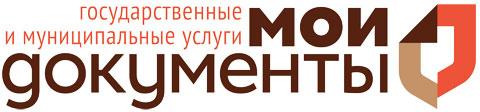 Архангельский региональный многофункциональный центр предоставления государственных и муниципальных услуг