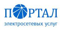Портал электросетевых услуг | РОССЕТИ