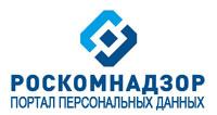 Портал персональных данных Уполномоченного органа по защите прав субъектов персональных данных