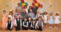 Всероссийский День семьи, любви и верности отметили в Мирнинском отделе ЗАГС