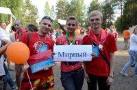 III Архангельский международный форум молодежи «Команда - 29»