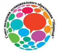 III Всероссийский конкурс творческих работ «Моя малая Родина»