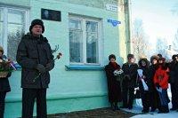 В Мирном увековечили память об Александре Ивановиче Агееве
