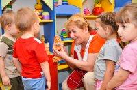 Самый «юный» детский сад