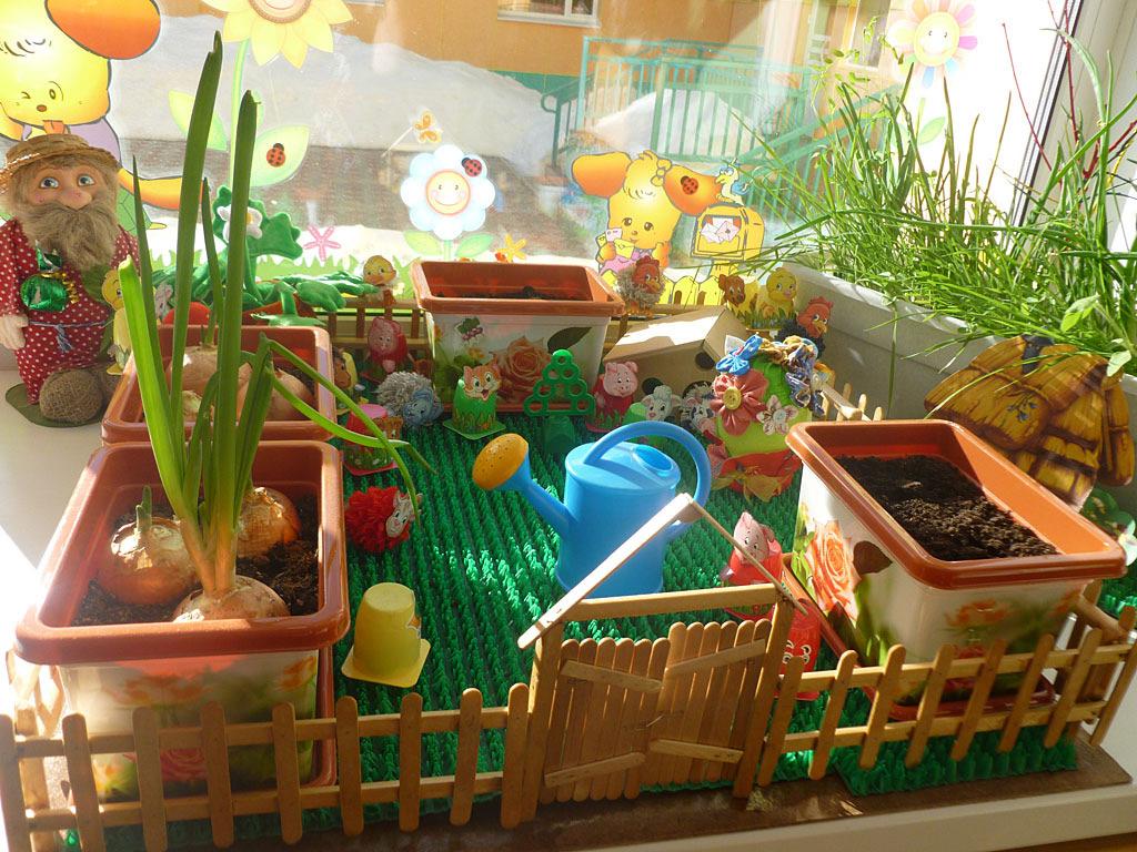 Как сделать садик в огороде - Krendelson.ru