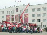 Урок противопожарной безопасности на центральной площади