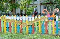 Лучшие территории детских садов: в лето на спине жирафа