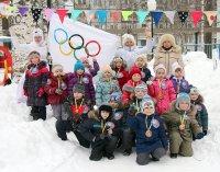 Олимпиаду открыли не только в Сочи