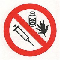Армия против наркотиков!