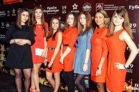 Молодежь Архангельской области - лидеры изменений!
