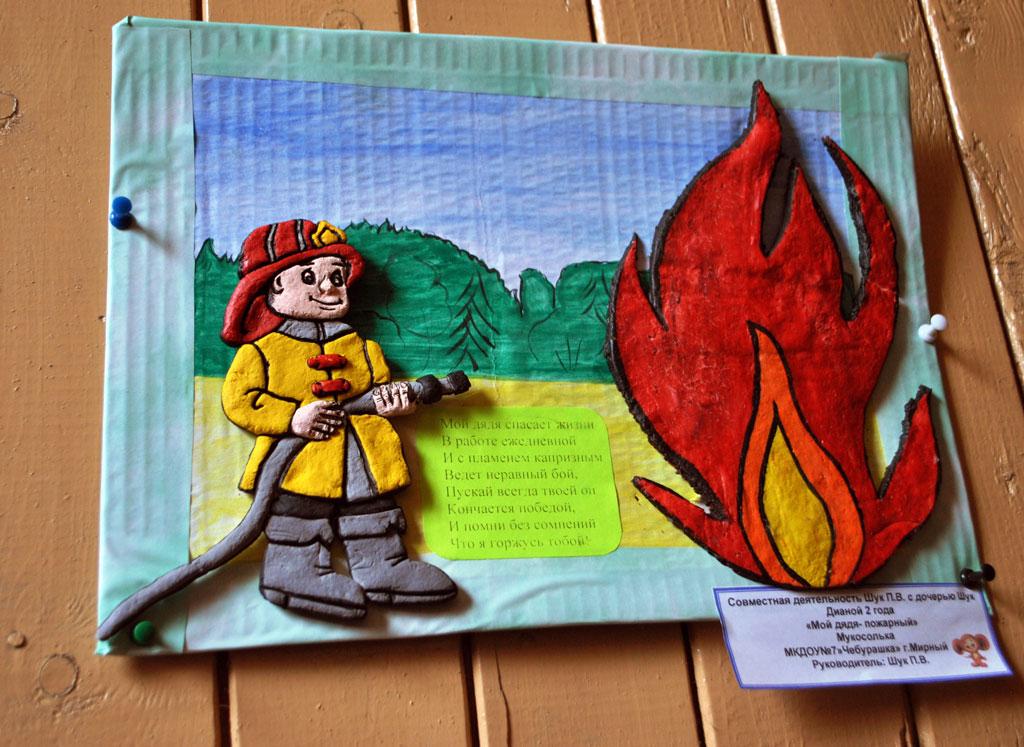 картинки огонь друг-огонь враг