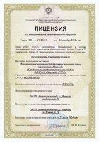 """МУП """"Городская телерадиостудия МО Мирный"""""""