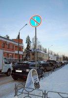 Вниманию автовладельцев Мирного!