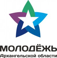 Областной конкурс проектов в сфере государственной молодежной политики