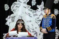 «Да по зимнему ковру к новогоднему костру…»