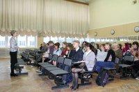 Конференция для умников и умниц