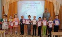 Конкурс интеллектуалов в детском саду «Чебурашка»