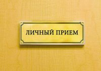 На космодроме Плесецк начнет работу мобильная приемная военного прокурора Ракетных войск стратегического назначения