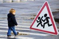 «Безопасность детей на  дороге»