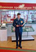 В военной прокуратуре РВСН выпускники Военного университета приняли Присягу прокурора