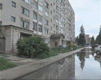 Наше «озеро Байкал»