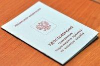 Военные прокуроры РВСН осуществляют надзорные мероприятия по сопровождению осеннего призыва