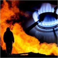 Будь осторожен при обращении с газом