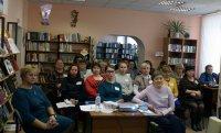 Мирнинские библиотеки встретили гостей