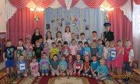 Один день из жизни детских садов