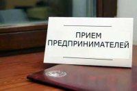 Военные прокуроры ответят на вопросы предпринимателей