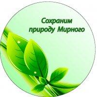 Настройся на зеленую волну!!!