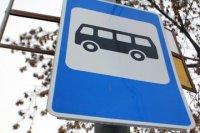 Расписание движения автобуса по маршруту № 404 «г. Мирный – пос. Малое Конёво»