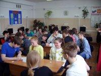 Городская игра для детей «Инфостанции»