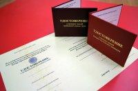 Центр образования «Перспектива» - новая перспектива для вашей профессии