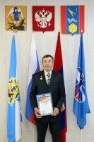 Муниципальные награды коллективу и гражданину