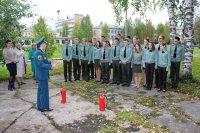 90 лет Государственному пожарному надзору
