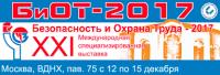 Международный форум по безопасности и охране труда