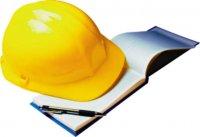 Обучение по курсу «Охрана труда»