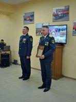 Служу Отечеству и МЧС России!