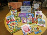 Радость чтения, творчества и общения