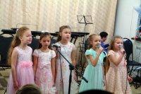Социальный проект открыли концертом