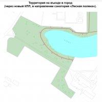 2 Территория на въезде в город в направлении санатория «Лесная поляна».