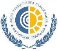 Архангельское региональное отделение Фонда социального страхования РФ информирует