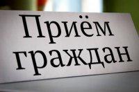 Прием граждан по вопросам применения норм трудового законодательства