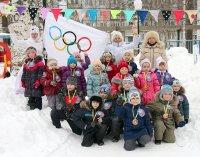 Спортивные игры «Весёлые эстафеты»