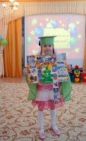 Фестиваль юных исследователей в «Чебурашке»