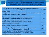 Отчет об исполнении бюджета (2017 год)