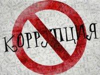 «Вместе против коррупции» — твое «нет» имеет значение!