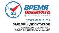 «Мобильный избиратель» в Архангельской области: где находишься, там и голосуешь