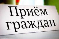 Жителей Поморья приглашают на региональный день приема граждан.